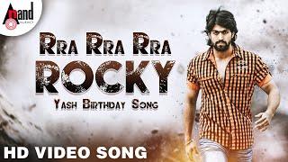Rra Rra Rra Rocky | Yash Birthday Song 2019 | KGF Rocky Bhai Yash | Yash Balaga (R) | Prathap K.P