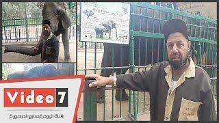 حارس الأفيال بحديقة الجيزة :