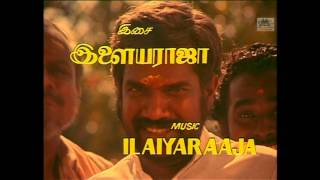 Kozhi Koovuthu Full Movie Prabhu Viji Silk Smitha Ilaiyaraja