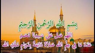 Baca Shalawat As Sa'adah INI Agar Kita Tetap BAHAGIA dan Tidak Gelisah