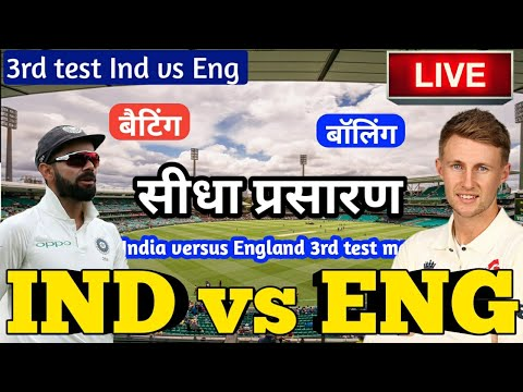 India vs England live stream 2021: Day 2 - how to watch 3rd Test ...