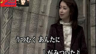 [新曲」グラスの花/まつざき幸介/唄:後藤ケイ♪