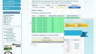 Вот ссылка  : https://fermasosedi.ru/?rid=439153(Фемасоседи, заработок на игре: 1).Вот ссылка : https://fermasosedi.ru/?rid=439153 и другие проекты для заработка 2) https://socialtools..., 2015-07-25T06:10:02.000Z)