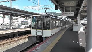 普通 尼崎行き発車!! 近鉄9020系+9020系(近鉄ライナーズ)+1252系