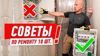 Doira ta'mirlash. 10 eng yaxshi Alexei Zemskova dan lifehacks.