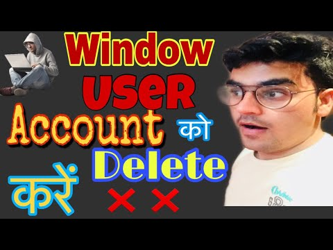 HOW TO DELETE WINDOW USER ACCOUNT IN YOUR LAPTOP ! HOW TO CHANGE PASSWORD On Laptop।।