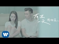 Pakho Chau –              One Day  Official Music Video