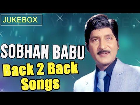Best Collection Songs Of Soban Babu- Shoban Babu Birthday Special Songs - Jukebox