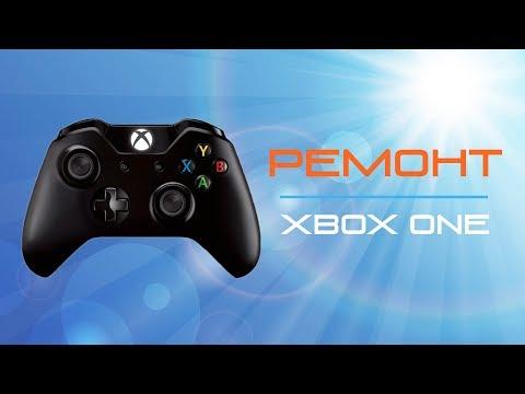 РЕМОНТ джойстика для игровой приставки Xbox One. Некорректно работает левый аналоговый 3D джойстик.
