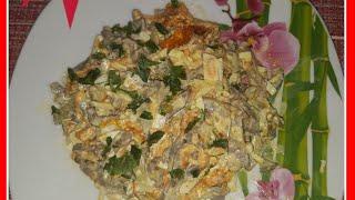 #салат #вкусно ✔МЕГА ВКУСНЫЙ САЛАТ ИЗ СЕРДЦА 👍❤