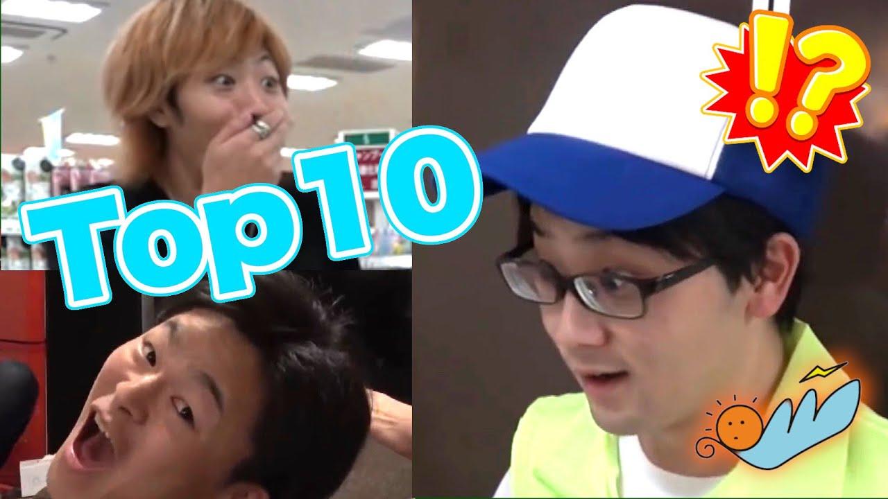 何かに気付いた時の顔ランキング Top10【東海オンエア】
