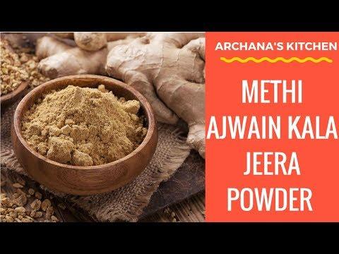 Methi Ajwain Kala Jeera Powder - Healthy Recipes by Archana'