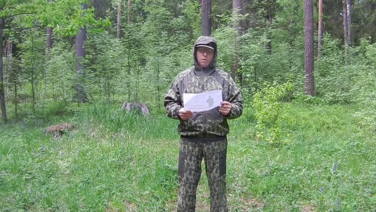 В интернет-магазине mambranka. Ru широкий выбор непромокаемых костюмов для рыбалки: летние, зимние, осенние, костюмы-