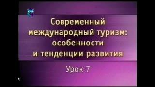 видео ТЕМА 6: ГОСУДАРСТВЕННОЕ РЕГУЛИРОВАНИЕ ЭКОНОМИКИ