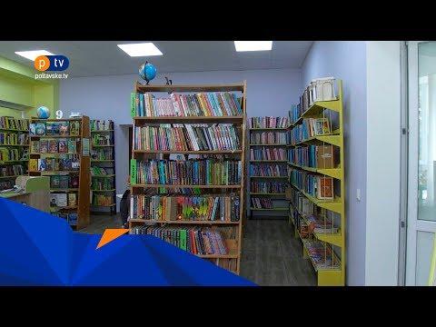 У бібліотеках Полтави побільшало читачів, які хочуть узяти книгу саме українською мовою