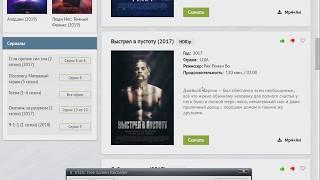 где скачать Новинки Фильмов и Кино на Халяву Бесплатно 1 серия