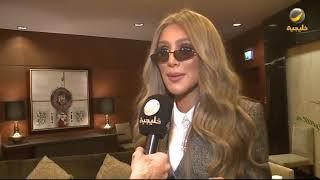 تخيل: النجمة اللبنانية مايا دياب: متشوقة لمقابلة الجمهور السعودي في موسم الرياض
