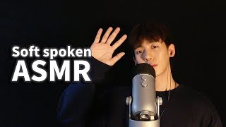 (ASMR Male) 나른한 목소리로 말하기 Soft spoken | 남자 ASMR 베일드