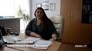 видео Сдача частного дома в эксплуатацию (эфир от 17