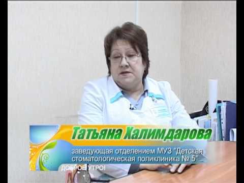 Фторирование зубов цены на глубокое фторирование в Москве