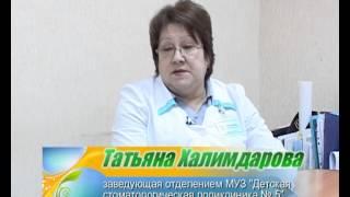 4 12 2012 Фторирование и серебрирование зубов(, 2013-12-13T16:14:13.000Z)