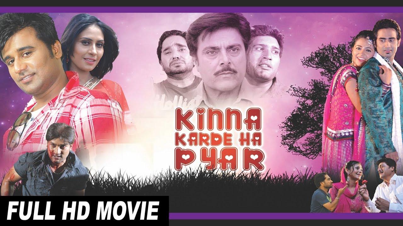 Download New Punjabi Movie - Kinna Karde Ha Pyar || Guggu Gill , Rana Ranbir || Punjabi Films 2018