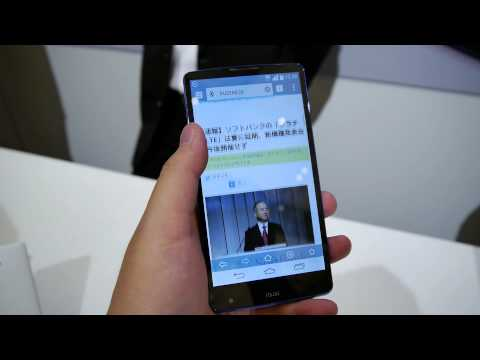 Videos: LG's first Quad HD phone launches in Japan and it's beautiful