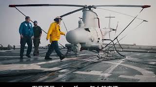 アナログ・デバイセズの航空宇宙/防衛分野への対応