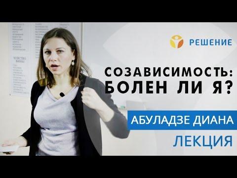 Чайковский (город) — Википедия