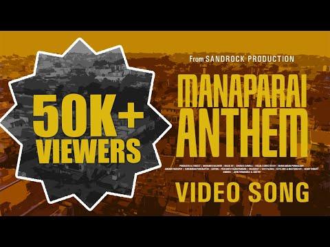 Manaparai Anthem   Sandrock Production