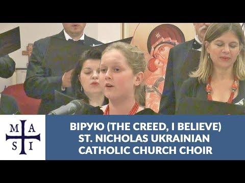 Вірую-(the-creed-–-i-believe),-st.-nicholas-ukrainian-catholic-church-choir