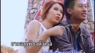 ฝากรัก - บุษยา รังสี 【Karaoke : คาราโอเกะ】