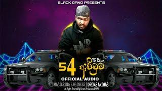 YG Killah - 54 අච්චුව (Achchuwa) | Sinhala Rap | Official Audio | New Sinhala Rap 2019