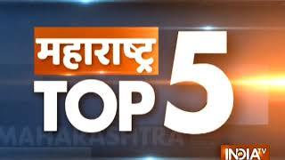 Maharashtra Top 5 | December 16, 2018