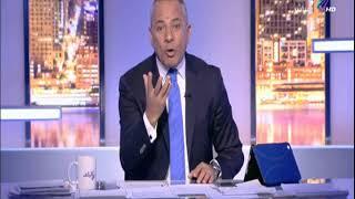 أحمد موسى : توكل كرمان خائنة و سبب الخراب الدول العربية