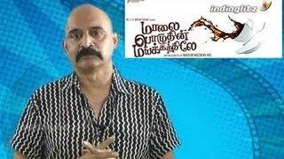 Kashayam With Bosskey  On Maalai Pozhuthin Mayakathile (review)