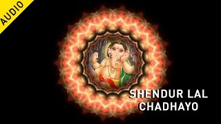Download Hindi Video Songs - Shendur Lal Chadhayo | Ravindra Sathe | Ganesh Aaradhana | Musica