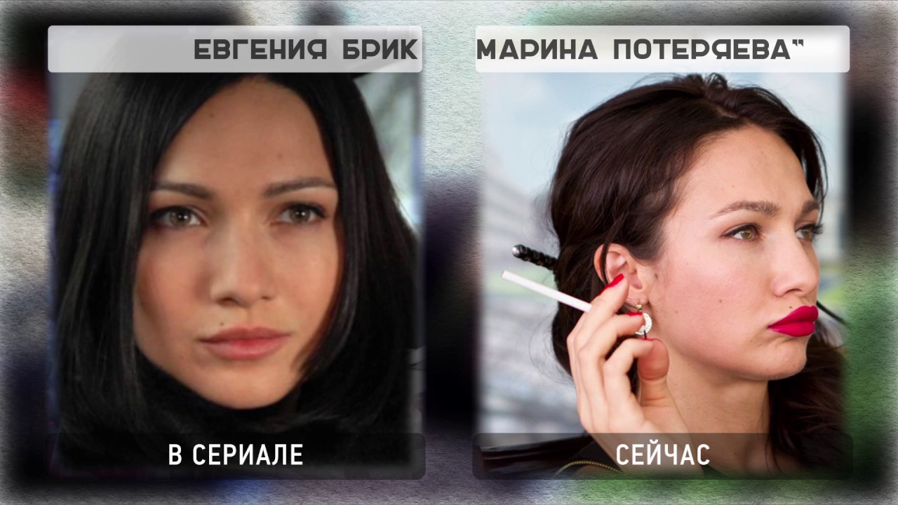СЕРИАЛ АДАПТАЦИЯ. Актеры и роли сериала Адаптация - YouTube
