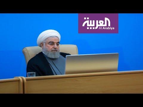 إيران ترد على دعوة واشنطن للحوار باتهام !  - نشر قبل 3 ساعة