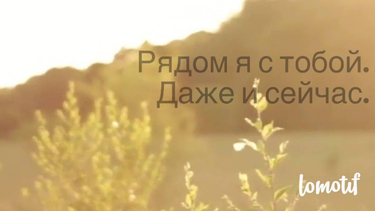 Солнышко любимое ( стихи о любви ) - YouTube - photo#35