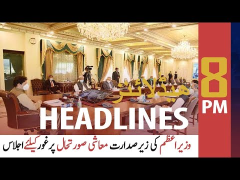 ARYNews Headlines   8 PM   3rd MAY 2021
