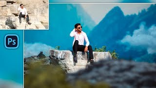 Boy on Mountain Hills | Fantasy Like Photo Manipulation in Photoshop cc Tutorial