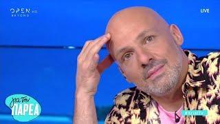 Για Την Παρέα με τον Νίκο Μουτσινά 20/6/2019 | OPEN TV