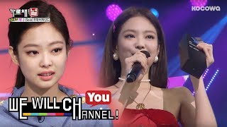 Jennie Got Frist Prize on Her Debut! Look at Her Teary Eyes [We Will Channel You Ep 5]