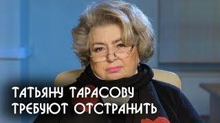Татьяну Тарасову требуют отстранить от комментирования фигурного катания