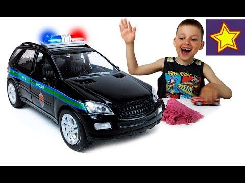 Машинки с Мигалками Мерседес ФСБ Распаковка игрушки Kids toys video