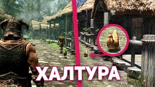 ПОКОЛЕНИЕ ПЕРЕИЗДАНИЙ ИГР (Skyrim Special Edition, BioShock: The Collection, Metro:Redux и др.)