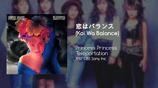 Lyrics: Nakayama Kanako (中山加奈子) Music: Suzuki Kisaburo (鈴木キ...