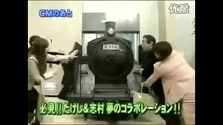 Sexy Japanese Game Show: Hot & Sexy Teacher