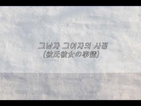 카레카노 OST (Kare Kano OST) Piano
